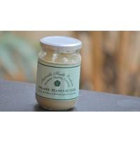 Peanut butter - Creamy